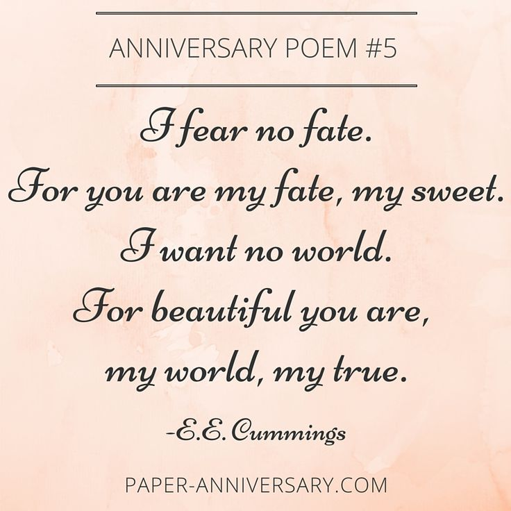 A beautiful anniversary love poem from E.E. Cummings. Click through for 13 more beautiful anniversary poems. Perfect to use in your anniversary card or love letter!