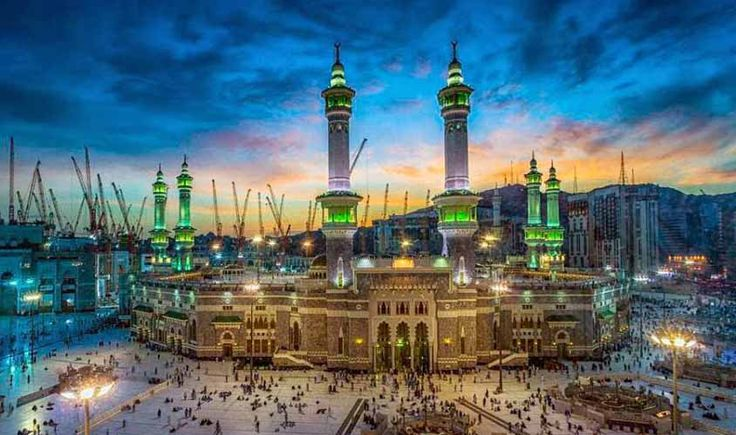 Recommendations to Pilgrims and Visitors of the Holy Mosque