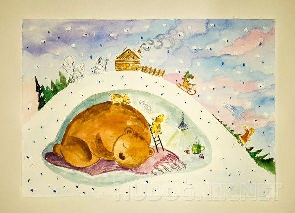 Зимняя спячка Данная картина украсит детскую комнату, перенесет ребенка в сказку и покажет,что происходит,пока спит медведь