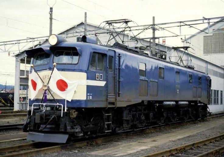 昭和50年代の鉄道写真 ぶんたの鉄道写真小屋 お召列車