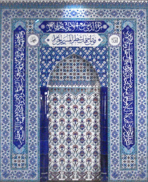 tile altar