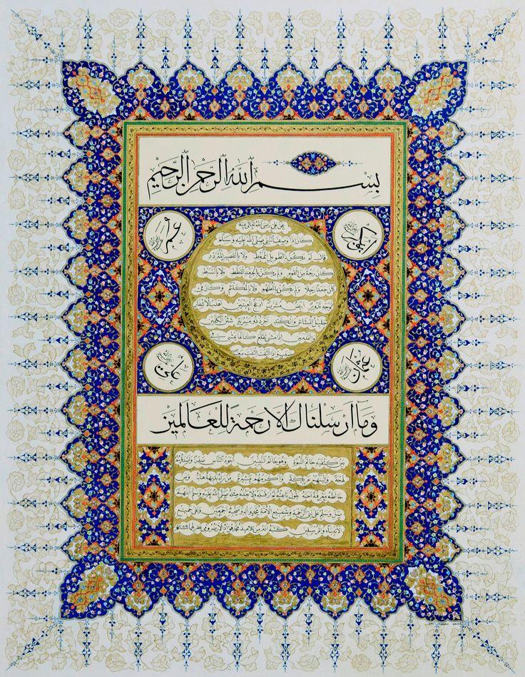 HİLYE-İ ŞERİF  Eserin teknik özelliği: Tezhip (altın ve guaj tekniğiyle) Eserin boyutu:  45 x 59 cm. Yapım yılı :  2001 Hat:  Adem Sakal