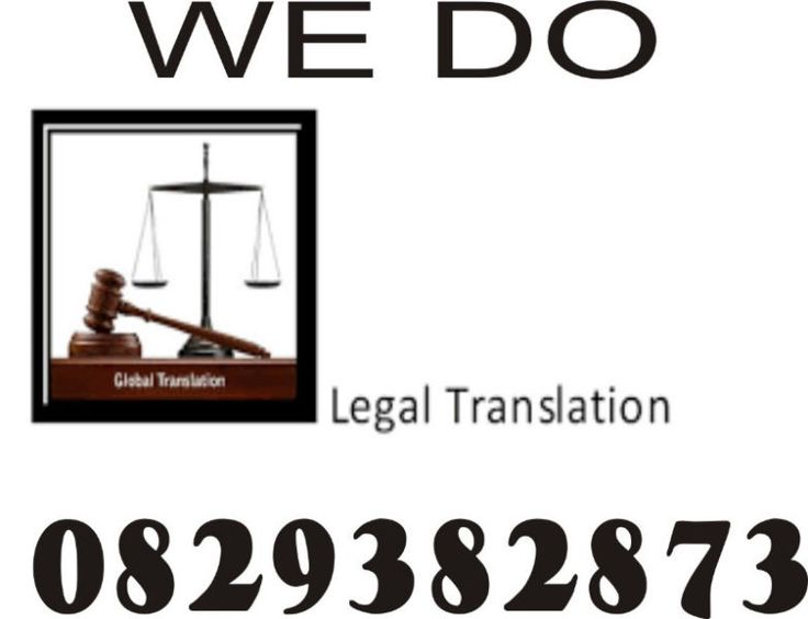 We Translate Every document, from   English to French or French to English, Portuguese to English and vice versa,   English to French and Vice versa, German, Arabic, Swahili     For Official Documents/ Certified/ Sworn Documents and General Documents Translations and InterpretersWe do Translations of Documents which requires Sworn Legal documents translations such as: Educational certificates, Birth certificate, Death certificates, Wills, Marriage certificates, Contracts, Company articles…