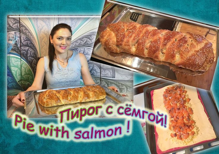 Слоёный пирог с сёмгой и картофелем:Puff pie with salmon and potatoe...
