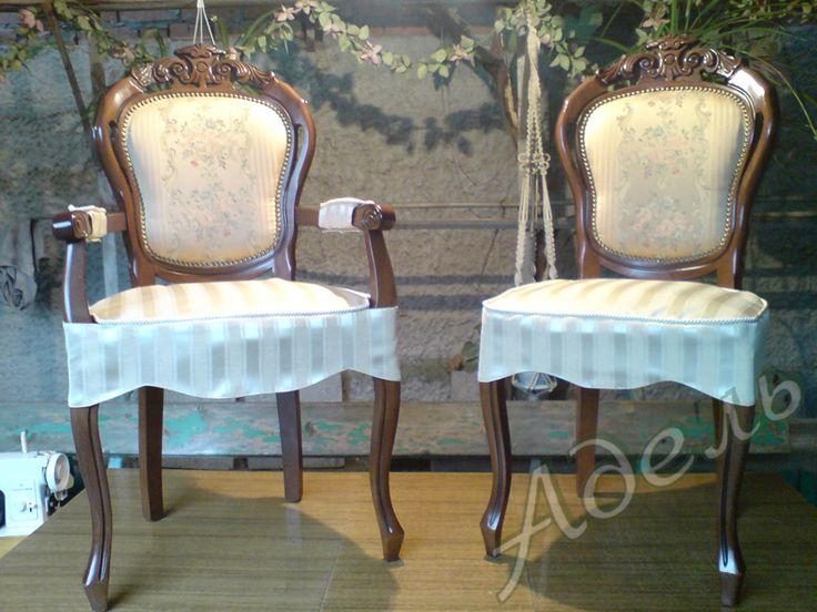 чехлы на стулья фото | Стул, Чехлы, Кухонные стулья