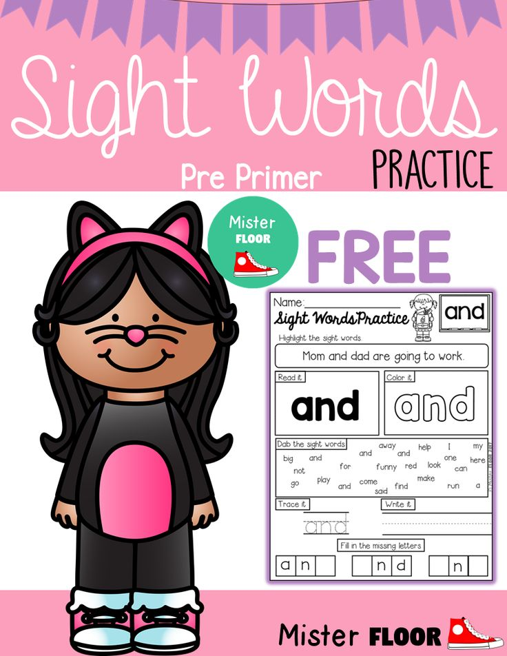 FREE!!! These sight word practice pages are perfect for Preschool, kindergarten and first graders. Also perfect for morning work, literacy centers, word work, extra practice, homework and much more! Included words are: a, and, away.
