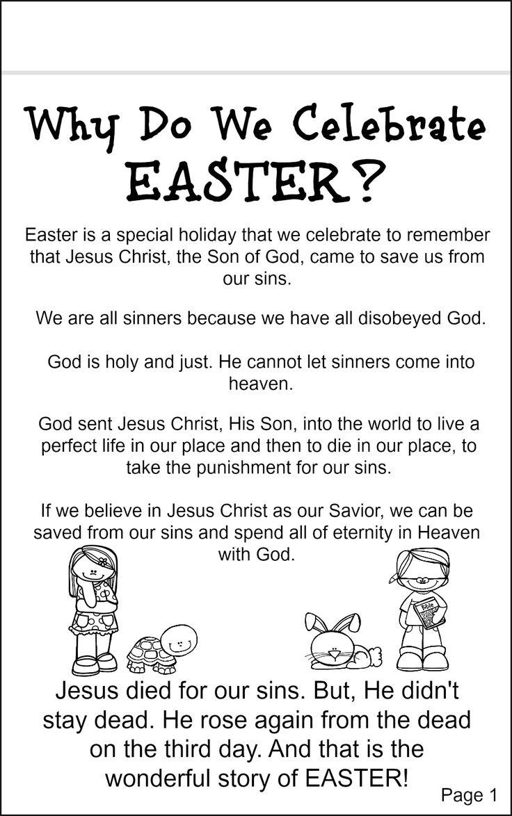 Filled with Bible verse activities, the My Easter Notebook is a great way to discuss the true meaning of Easter with your elementary-aged kids.
