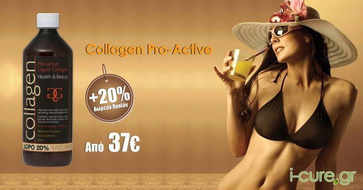 'Ξαναγέμισε' τον οργανισμό σου με Υγεία! Collagen Pro Active από 37€ μόνο στο i-cure.gr http://www.i-cure.gr/AdvancedSearch.php?Language=el&queryString=pro+active&Company[]=125