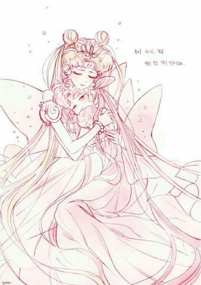Neo Reina Serena y la pequeña dama   Princesa Serena/Neo reina ...