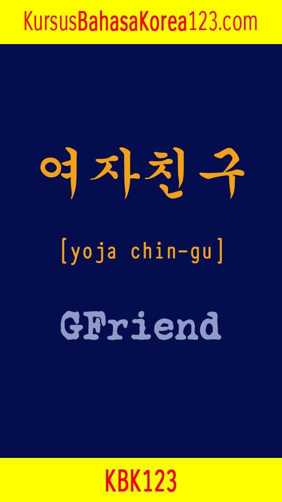 Tulisan Gfriend Dalam Bahasa Korea Bahasa Korea Kosakata Bahasa