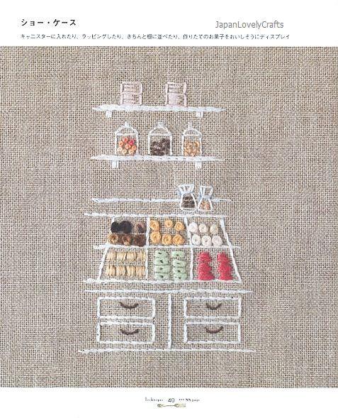 Sweets Stumpworks by Atelier Fil - Japanese Embroidery Pattern Book - Kawaii & Lovely Motif -  843-16 by JapanLovelyCrafts, via Flickr