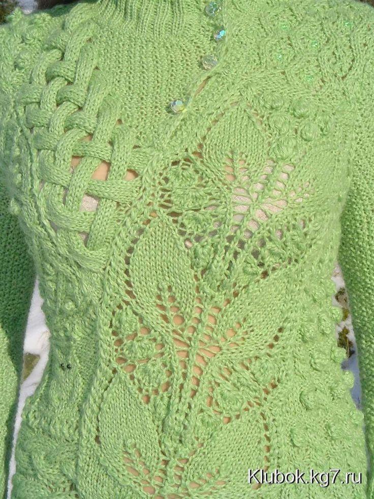Салатовый свитер «Фантазия»   Клубок