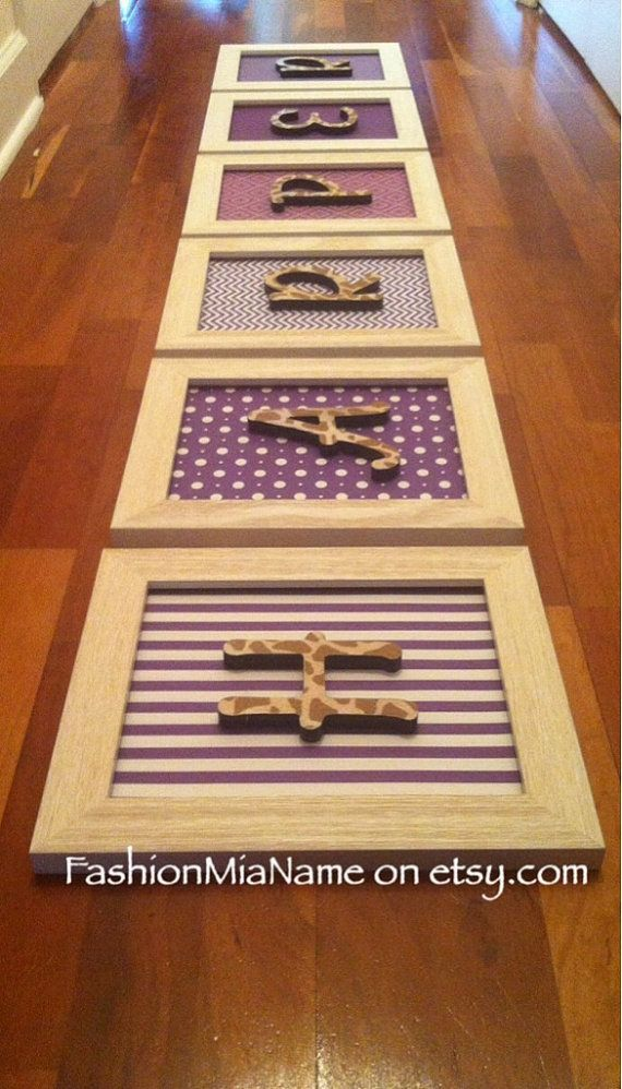 HANGING NURSERY LETTERS | 6 letter name | Purple nursery with giraffe accents | Baby girl nursery | Framed wall letters | Baby shower gift