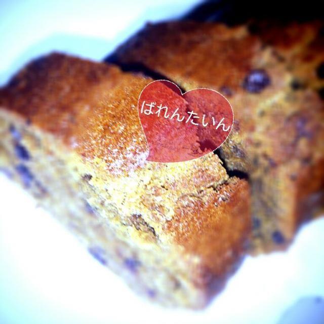 昨年のレシピを 少し 変えて 焼きました♥ - 12件のもぐもぐ - カフェモカ☆ケーキ by kitty0823