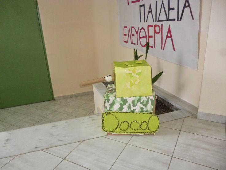 Πρώτη κασετίνα!: Τα τανκς του Πολυτεχνείου