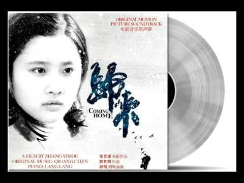 Coming Home OST - Silent Conversations