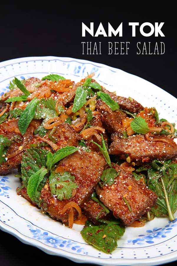 Hi guys! Today I'm going to share one of my favorite Thai beefsalad recipe, Nam Tok! So far I had 2 different types of Thai beef salad. One is classic…