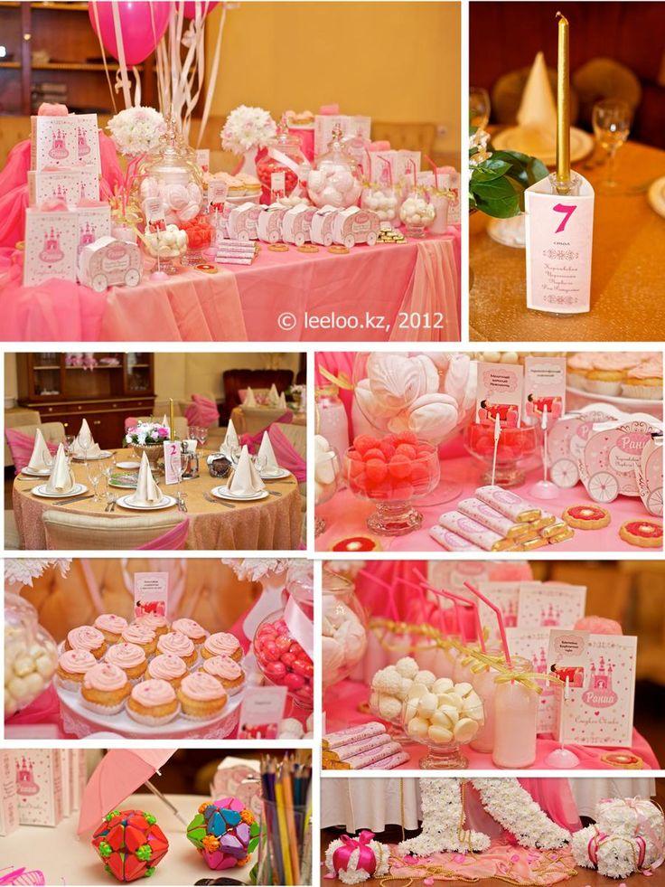 Little princess party in pink and white colors. Праздник для маленькой принцессы в розово-белой гамме День рождения принцессы Рании
