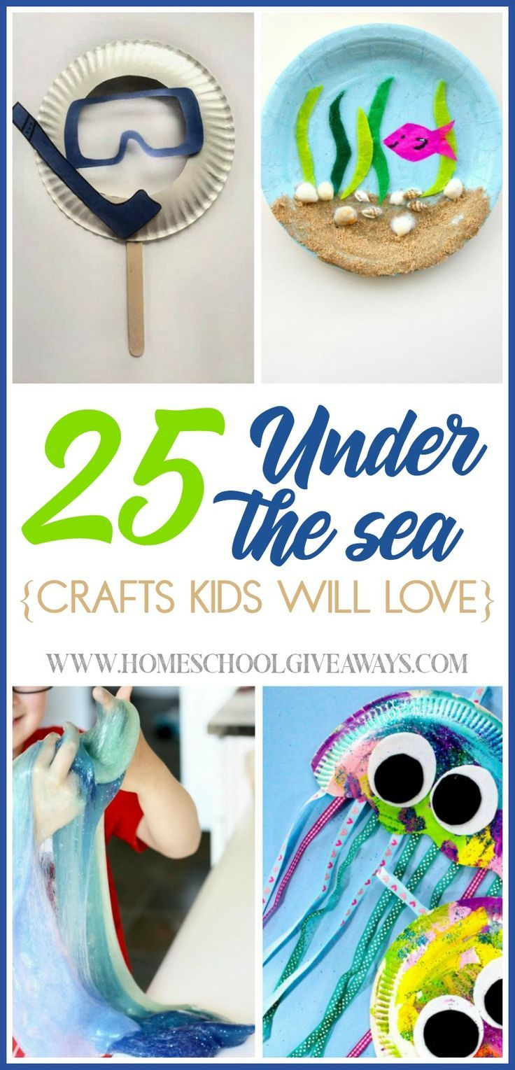 25 Unter dem Meer {Handwerkskinder werden es lieben}