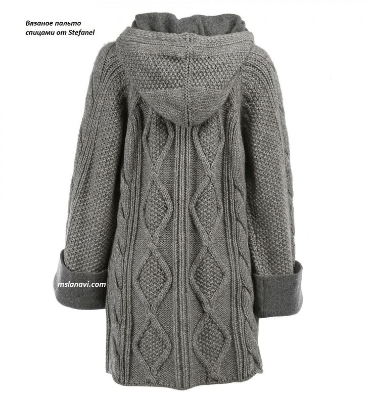 Вязаное пальто спицами от Stefanel - СХЕМА http://mslanavi.com/2017/02/vyazanoe-palto-spicami-ot-stefanel/
