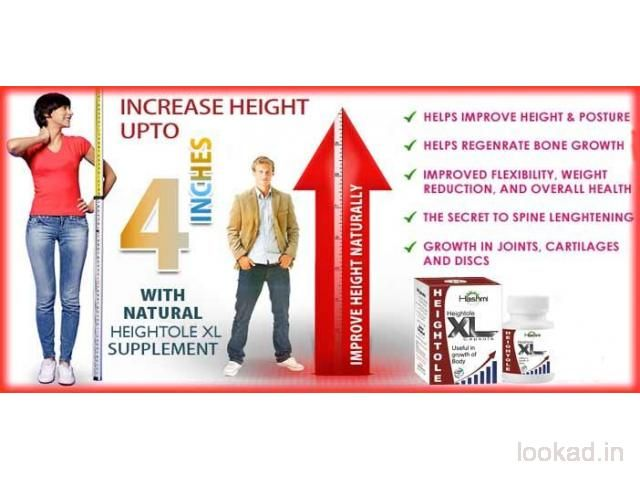 #height_gainer_pills #height_gain_medicine #increase_height_treatment  Contact @ Dr Hashmi  Ph. No: - +91 9999156291