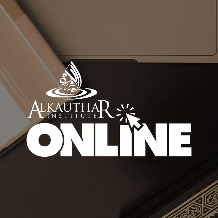 On-demand Islamic and Personal Development online courses accessible on mobile and desktop!