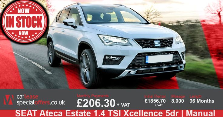 SEAT Ateca Estate 1.4 TSI Xcellence 5dr - SUBJECT TO ADMIN FEE