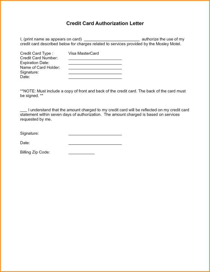 16 best consent forms for Jadae images on Pinterest Medical - medical consent form template