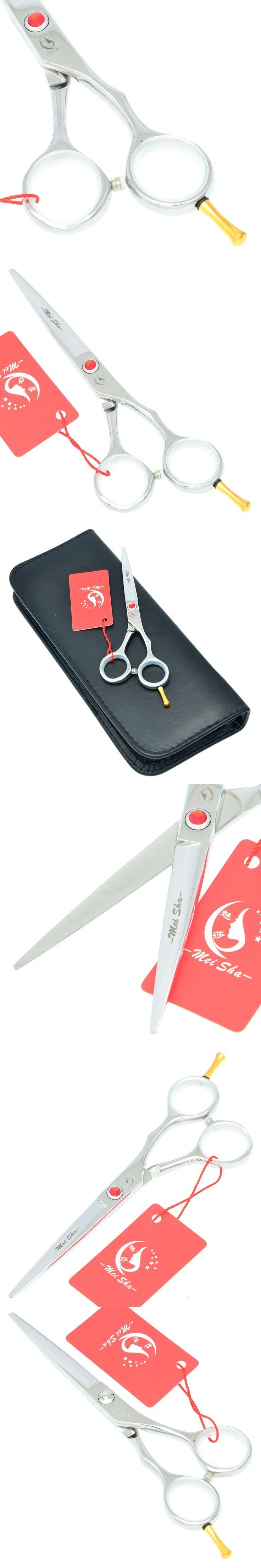 "5.5"" Meisha Professional Hair Cutting Scissors JP440C Hairdressing Scissors Hair Shears Barbers Scissors for Home Use, HA0183"