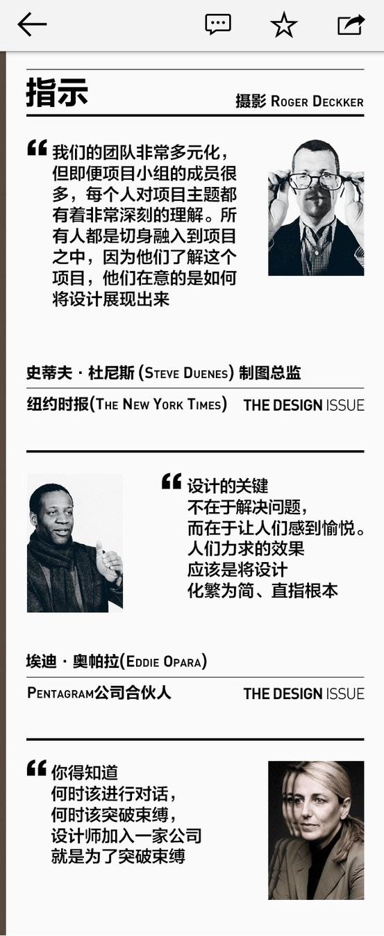彭博商业周刊中文版2013/3.08-3.14