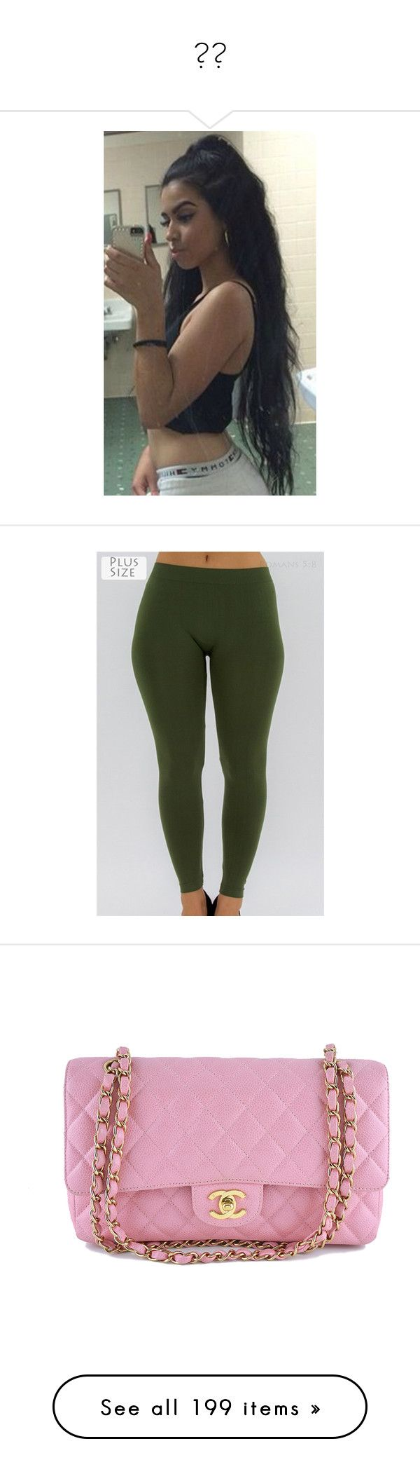 """✨🍃"" by melaninmonroee ❤ liked on Polyvore featuring pants, leggings, womens plus pants, military green pants, plus size womens leggings, olive pants, army green pants, bags, handbags and pink"