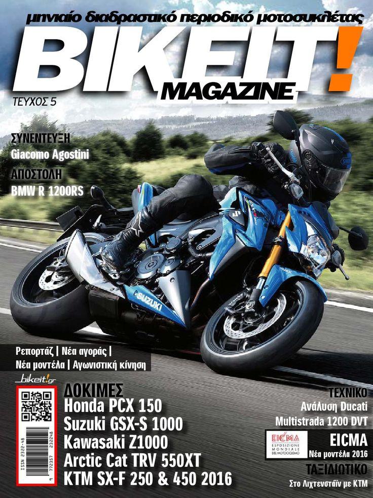 Το Bikeit E-Magazine είναι το πρώτο ολοκληρωμένο διαδραστικό περιοδικό μοτοσυκλέτας στην Ελλάδα. Νέα από όλο τον κόσμο, νέα αγοράς για τον αναβάτη και την μοτοσυκλέτα, ρεπορτάζ, ταξιδιωτικά και τεχνικά άρθρα, όλη η αγωνιστική κίνηση του μήνα που πέρασε, και φυσικά, δοκιμές και παρουσιάσεις μοτοσυκλετών, ATV, UTV και scooter αλλά και τα τελευταία νέα μοντέλα της αγοράς.  Στο ηλεκτρονικό περίπτερο του Issuu.com, ο αναγνώστης θα βρει πλέον και την ''έντυπη'' έκδοση του καθημερινού ηλεκτρονικού…