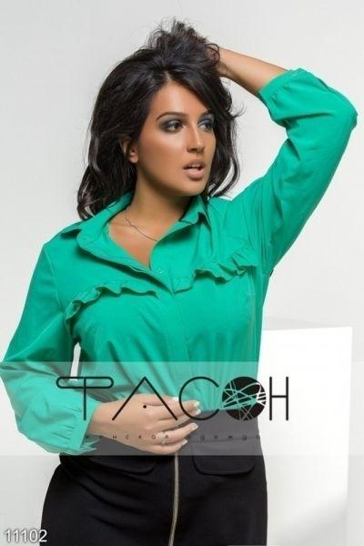Рубашка с рюшами длинный рукав зеленая