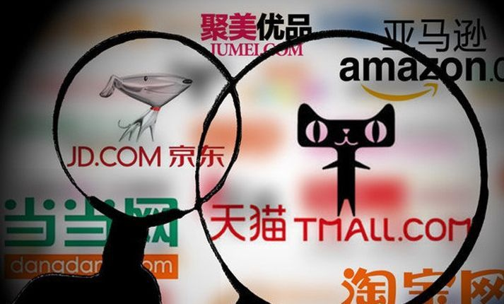 Alibaba, JD.com Caught in Battle for Public Opinion