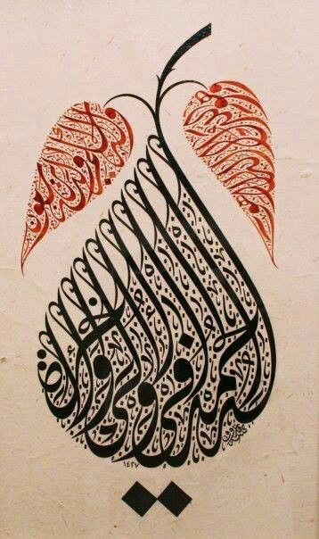 caligraphy posters - Google Search