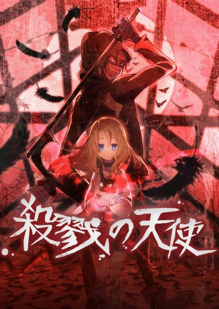 Manga Game Angel Of Slaughter