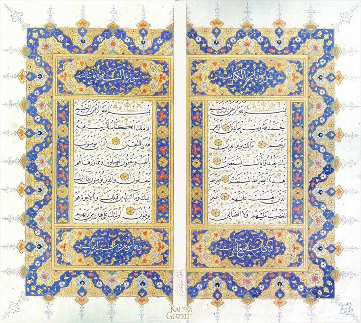 © Şeyh Hamdullah - Serlevha - Fatiha Sûresi ve Bakara Sûresi'nin ilk 4 âyeti-H. 899 (1494) tarihli. (TİEM 0402 v. 1b-2a)