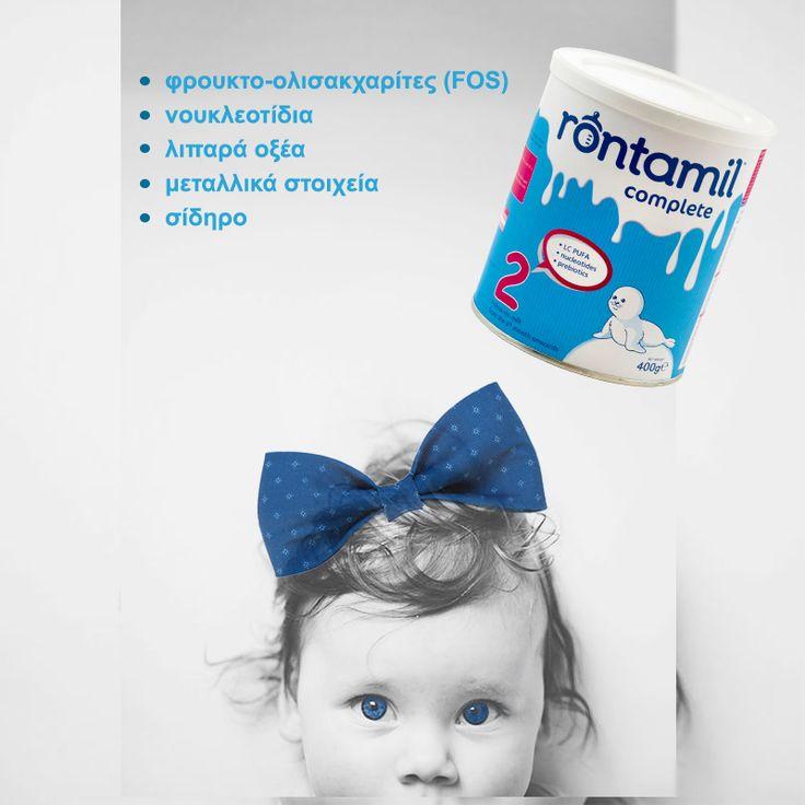 """""""Από τον 6ο μήνα Rontamil Complete 2""""  To Rontamil Complete 2 http://rontamil.gr/rontamil-2/ αποτελεί μέρος μιας πλήρους σειράς προϊόντων, ειδικά μελετημένων, έτσι ώστε να ανταποκρίνονται στις διατροφικές ανάγκες των βρεφών.  {rontamil: ιδανική επιλογή, όταν ο μητρικός θηλασμός δεν εφαρμόζεται}"""