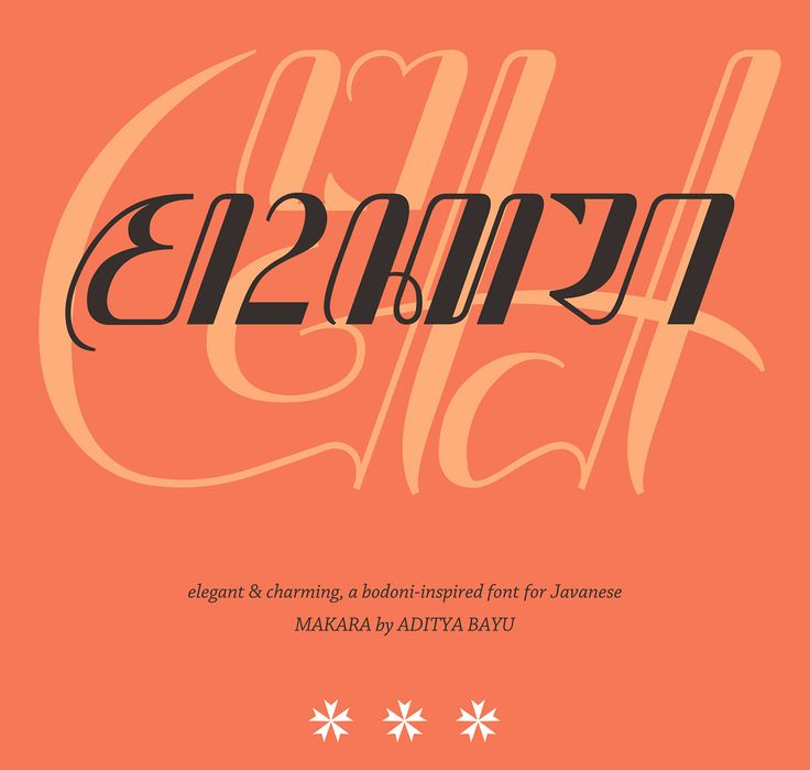 Javanese font: Makara on Behance