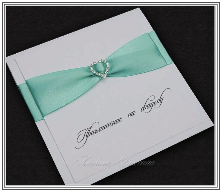 """♥ Приглашения на свадьбу. Стильная свадьба. Сайт дизайнера.: _______ Приглашения на свадьбу """"Эсмиральда""""."""