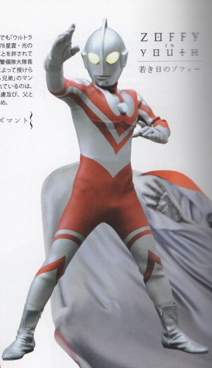 Ultraman Zoffy Youth
