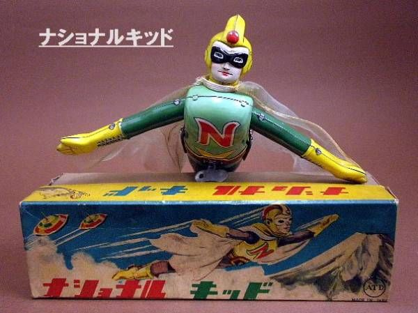 Asakusa National Kid Tin Wind-up Toy from 50s