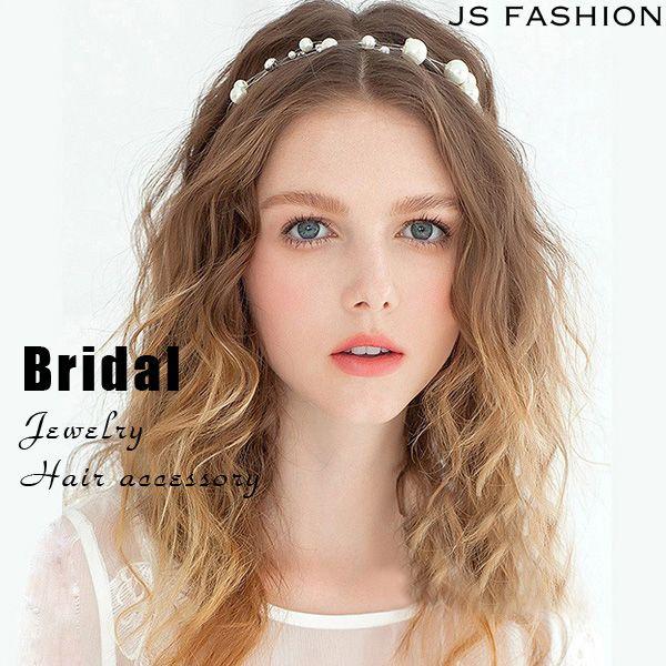 パールビーズヘッドドレス・結婚式ヘアアクセサリー・ブライダルヘアアクセサリー・ヘッドドレス・ゴージャス・花嫁・挙式・ウェディングパーティードレスに合わせて・二次会・披露宴・新作【160722】#結婚式ドレス #パーティードレス #フォーマルドレス #ブライダル #かわいい #ブライダル小物 #結婚式アクセサリー #個性的 #結婚式   #二次会 #謝恩会 #食事会 #結婚式 #演奏会 #発表会 #披露宴 #成人式  #卒業式 #夏 #海外 #通販