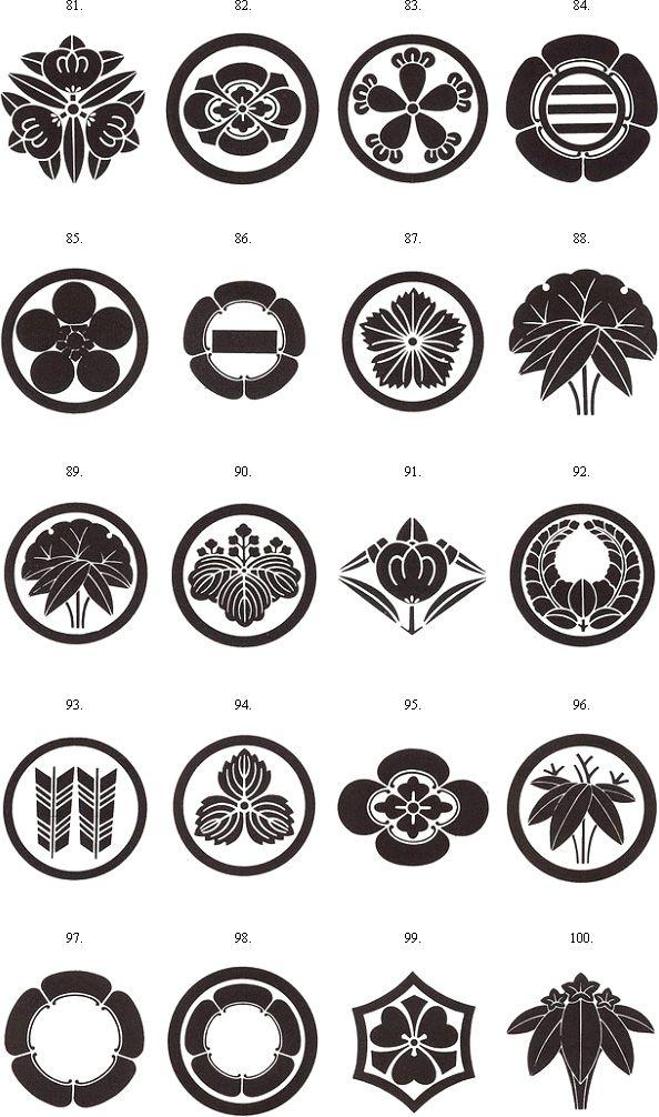 33 best images about sashimono on pinterest