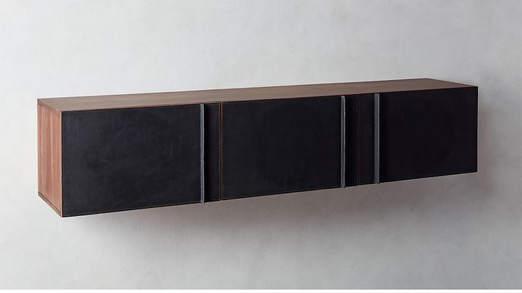 Gather Leather Wall Mounted Storage Cabinet Leather Wall