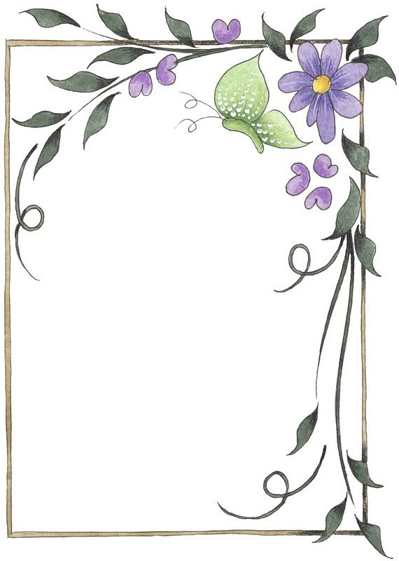 Оформление краев открытки