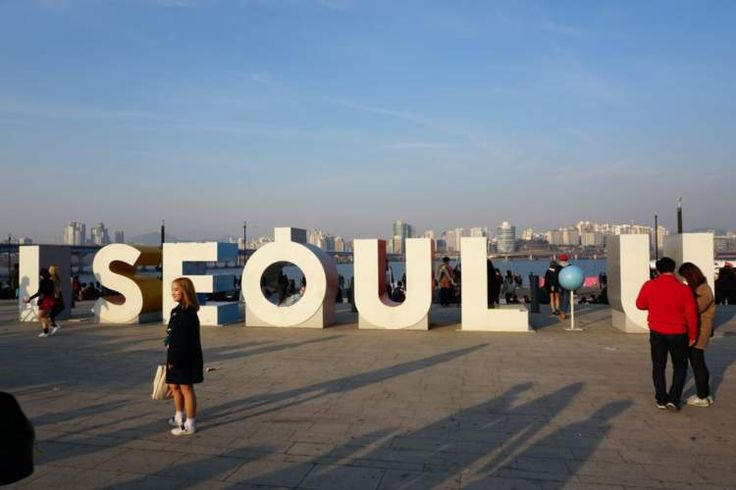 I Seoul U - Seoul, South Korea