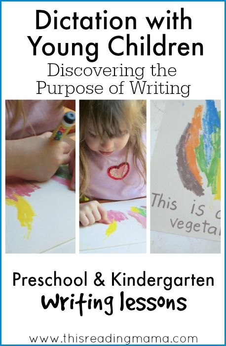 Dictation with Young Children: Discovering the Purpose of Writing ~ What are the steps in the dictation process? What are the benefits of dictation? It's SO simple and highly effective for teaching young writers! | This Reading Mama