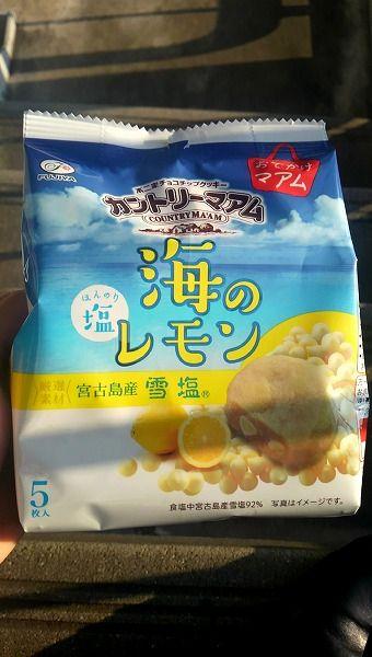 カントリーマアム 海の塩レモン/不二家