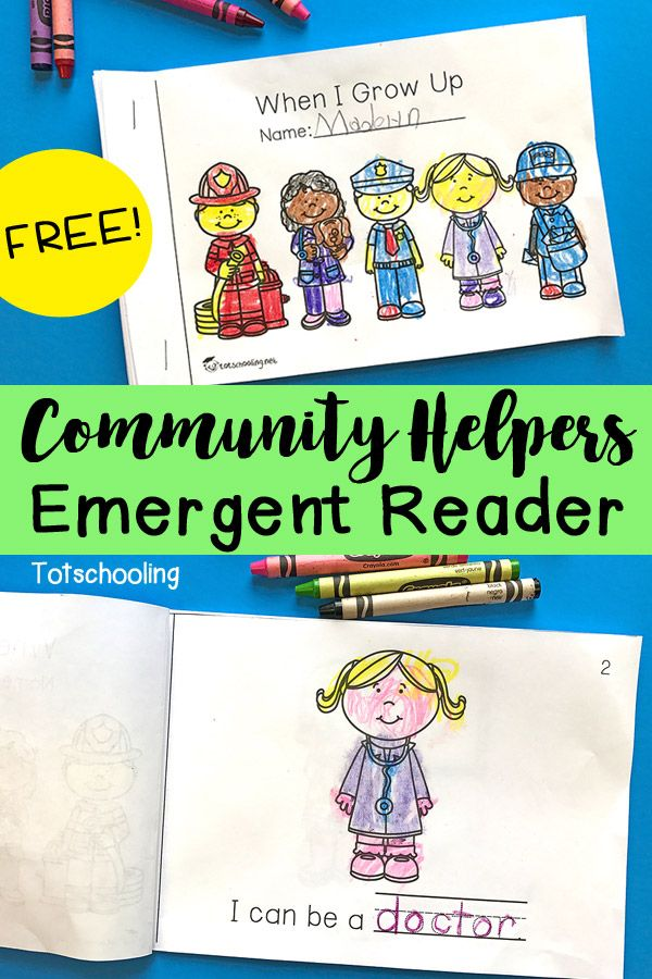 "FREE printable Community Helpers emergent reader book ""When I Grow Up"". Kids will have a blast reading, tracing and coloring while practicing sight words and learning about occupations."